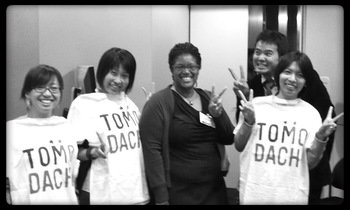 Atlas Corps TOMODACHI Fellows